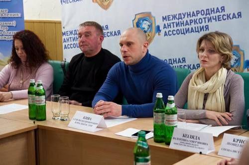 Всеукраинский Антинаркотический лагерь. День четвертый.
