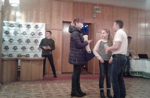 Молодёжь за мир и процветание Украины