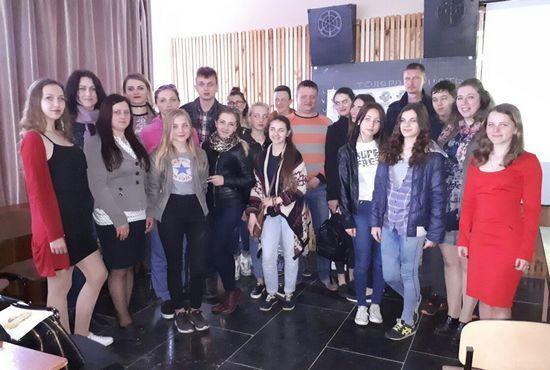 Международный съезд молодёжи