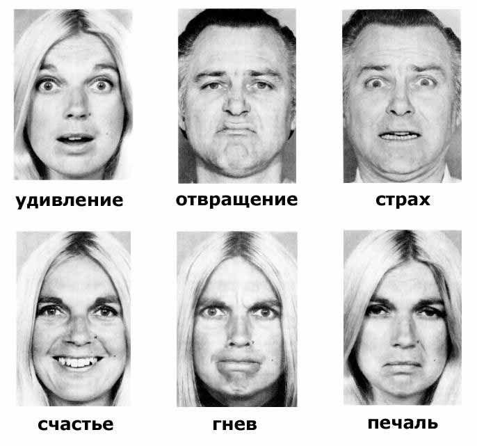 Причини та наслідки вживання психоактивних речовин