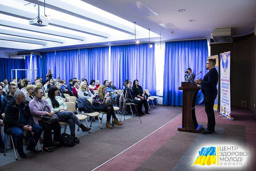Відкритий семінар для співзалежних