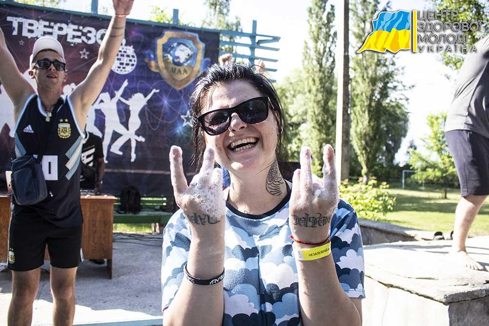 11-ий Всеукраїнський Антинаркотичний Табір