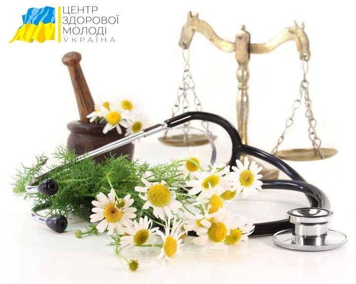 Опис традиційних методів лікування залежності