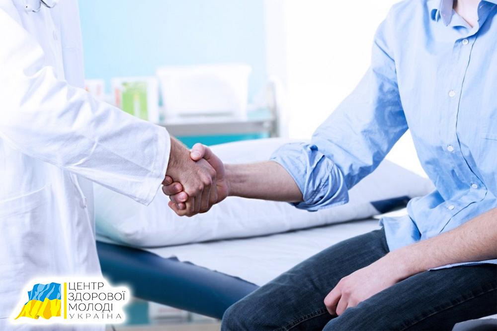 Почему стоит выбрать Центр Здоровой Молодежи