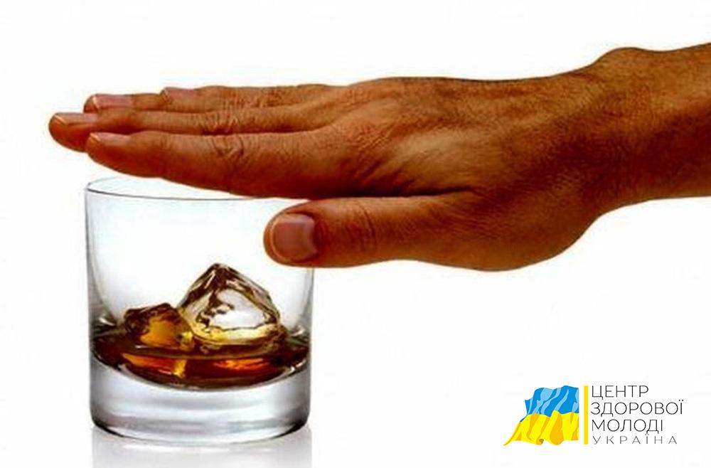 Що важливо знати при кодуванні від алкоголізму
