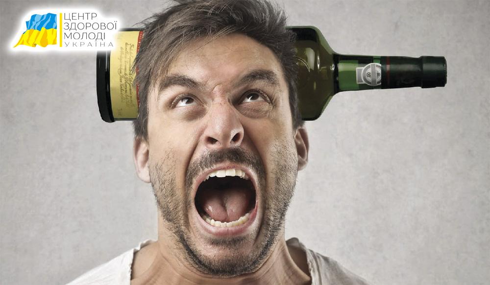 Гостре алкогольне отруєння