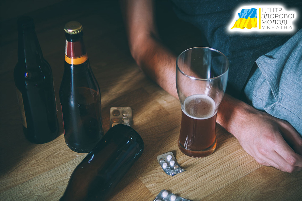Алкоголізм та його стадії