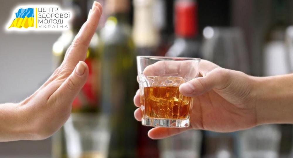 Ознаки хронічного алкоголізму