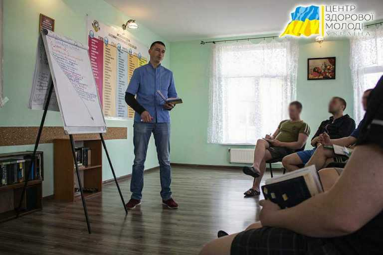 Реабілітаційний центр на Крюковщині